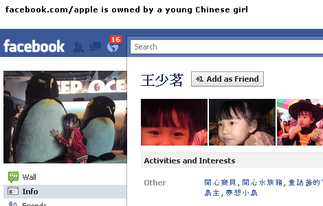 Apple Facebook Fail