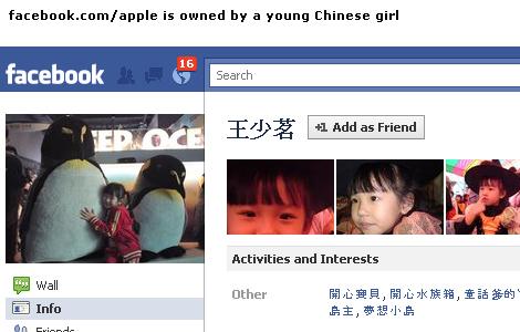 Apple Facebook Fail
